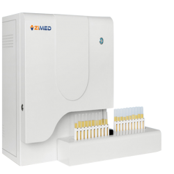 Urine Analyzer ZURA-A20